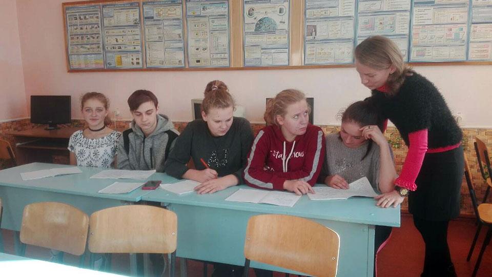 Гурток МАН (секція «Українська література»)