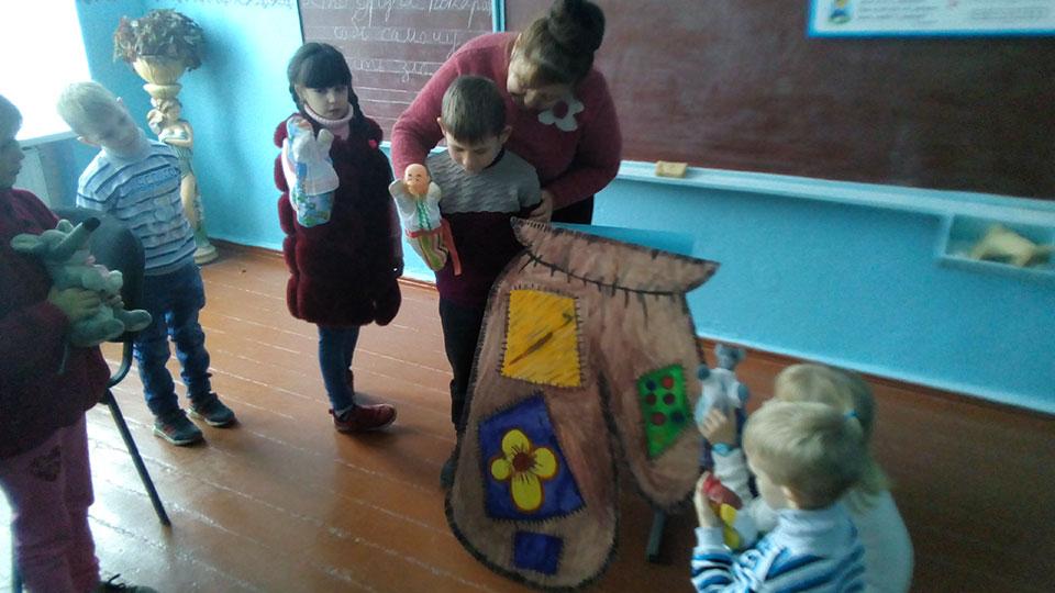 Ляльковий театр «Сонечко»